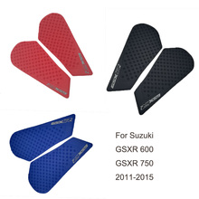 Motorcycle Tank Traction Pad Side Gas Knee Grip Protector Anti Slip Protective For Suzuki GSXR 600/750 2011-15
