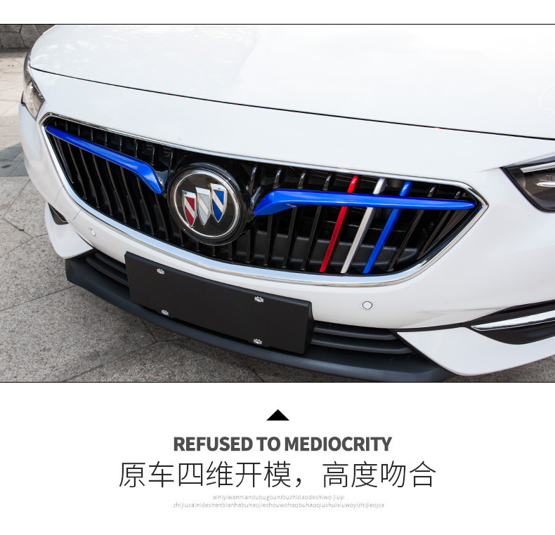 2pcs/LOT Car Styling ABS For Buick Regal 2017 2018 Front Grille Strips Cover External Decoration Sequin