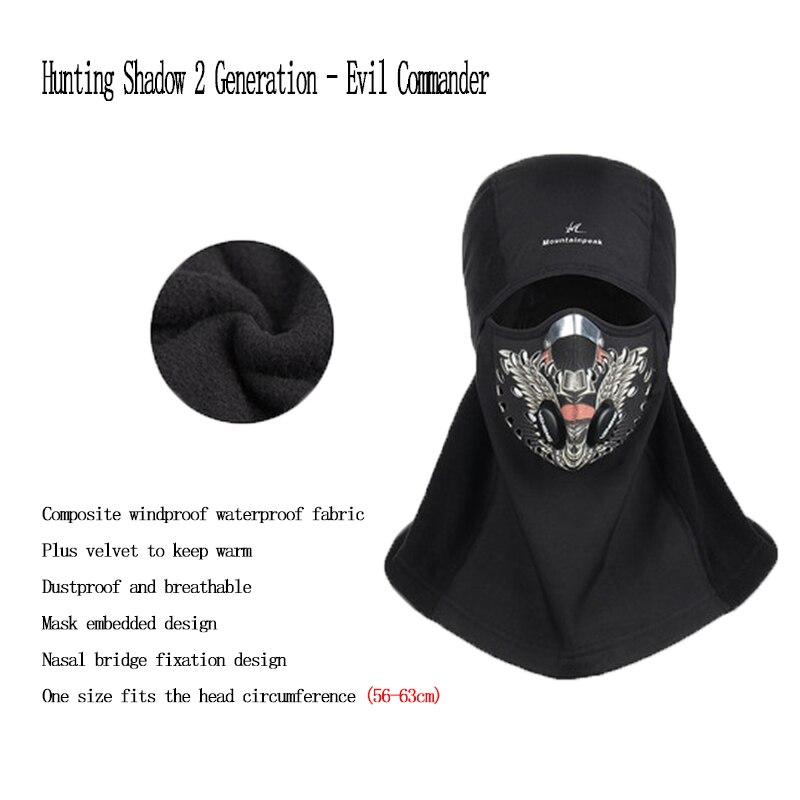 DEROACE hiver chaud capuche hommes et femmes cyclisme complet masques visage Ski froid chapeau pare-brise équipement extérieur coupe-vent chaud casque - 3