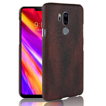 SuliCase Leather Case for LG G 7 G7 Wood Grain Hard Cover PC Frame