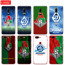 silicone cover phone case for Oneplus one plus 6 5T 5 3 A3000 A5000 Lokomotiv Moscow dinamo moskva(China)