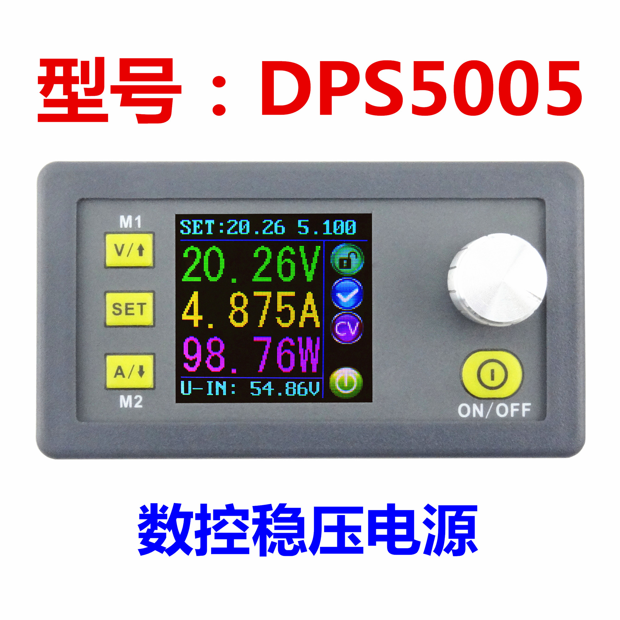DPS Series Integrated Voltage Amperometer with DC Regulating Power Supply Step-down ModuleDPS Series Integrated Voltage Amperometer with DC Regulating Power Supply Step-down Module