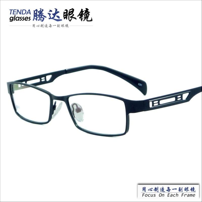 Fashion full frame cheap metal eyeglasses frames for men with prescription glasses