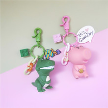 Dinosaur Key Chain Cute Keychain Ring Fashion Men Or Girls Cartoon Creative Car Bag Phone