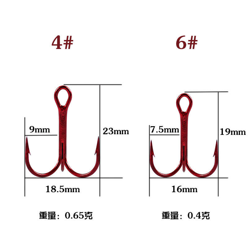 50pcs/pack High Carbon Steel Strong Fishing Treble Hooks 9626 TR Tin Red Size 4# 6# Barbed Fishhook Ice Sea Raft Lake Pond River
