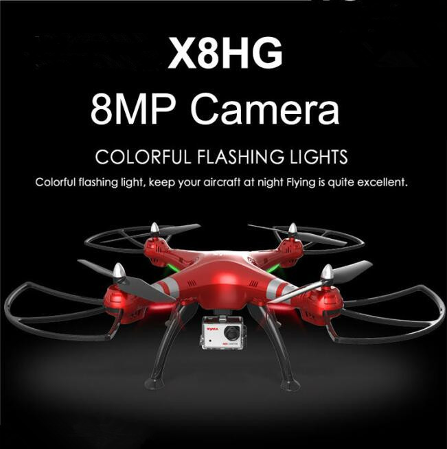 Newest X8HG wifi FPV RC drone Quadcopter with parrot 8.0MP HD Camera RC quadricopter Upgraded X8G/X8W VS QR 350 X4 H107D professional camera drone x500 2 4g 4ch fpv rc quadcopter with camera hd 2mp wifi fpv helicopter with camera hd vs x8g qr x350