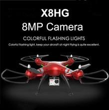 Mais novo X8HG 8.0MP wi-fi FPV RC Quadcopter zangão com papagaio Câmera HD RC quadricopter Atualizado X8G/X8W VS QR 350X4 H107D