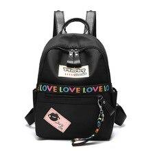 Новое поступление 2017 года модные женские туфли рюкзак высокое качество Оксфорд школьная сумка высокое Ёмкость сумка Mochila женский рюкзак