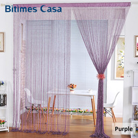 150CM Width Spiral Solid Color String Curtain Door Curtain Room Divider With Tinsel Tassel 300CM Height Home Decoration