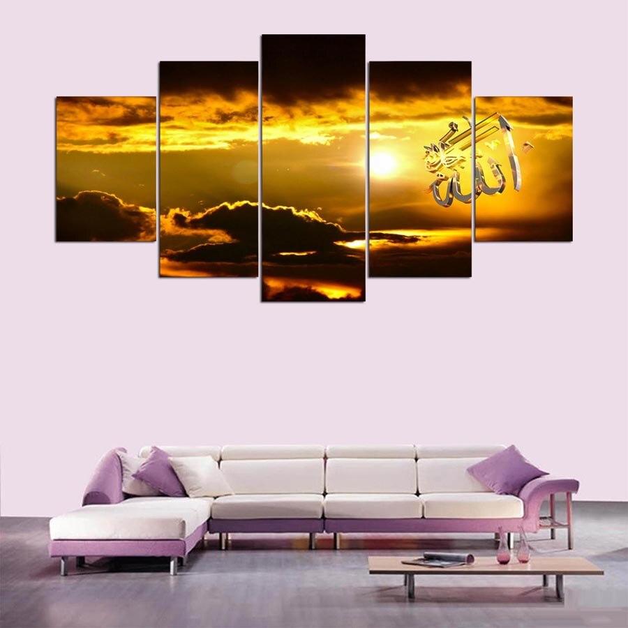 Leinwand Abstrakte Wandkunst Poster Stil 5 Panel Muslimischen Bilder Für  Wohnzimmer Cuadros Islam Moderne Dekoration Gemälde