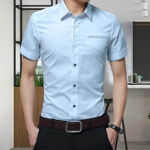 Button-Shirt Lining Short-Sleeve Hot-Selling Casual Fashion New Popular 1pcs Monochrome