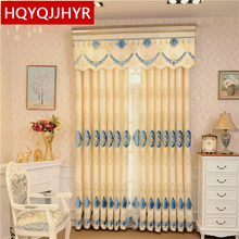 все цены на Luxury Continental Embroidered Villa Curtain for Living Room Window Classic Royal High-end custom curtains for Bedroom/Kitchen онлайн