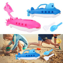 Beach Play Toy Large Children's Beach Bucket Castle Set Submarine Outdoor Shovel Rake Kit Funny Tools(China)