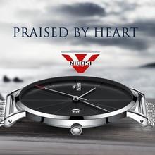 NIBOSI унисекс для взрослых смотреть Для мужчин и Для женщин смотреть Luxury известный Топ Брендовое платье модные часы Кварцевые наручные часы Миланский сетчатый ремешок