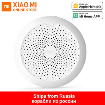 100% Original Xiaomi Mijia Aqara Hub Mi Gateway with RGB Led night light Smart work with For Apple Homekit International Edition - DISCOUNT ITEM  42 OFF Consumer Electronics