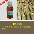 Cinnamon Oil 100ml improve flatulence muscle soreness skin care slimming anti-aging carminative spleen selling baby