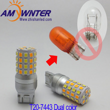 AMYWNTER T20 7443 W21/5W Car LED Source Daytime Running Light Bulb Steering Function Dual Colors