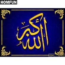 """HOMFUNเต็มรูปแบบสแควร์/รอบเจาะ5D DIYเพชรภาพวาด """"มุสลิมตัวอักษร"""" เย็บปักถักร้อยข้ามStitch 5D Home DecorของขวัญA01725"""