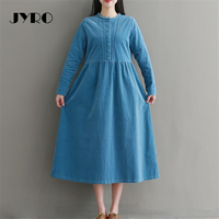 Jyro Brand Mori Women S Dresser Spring New Small Fresh Stitching Long Loose Large Size Mid