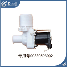 new Original for Washing Machine Inlet valve solenoid valve 00330508002 /A XQB50-7288A/XQB50-7288AHM good working