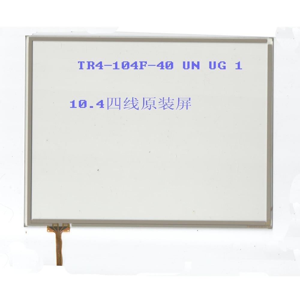 Здесь можно купить  TR4-104F-40 UN UG four wire resistive touch screen handwriting screen 10.4 inch 256*174  Компьютер & сеть