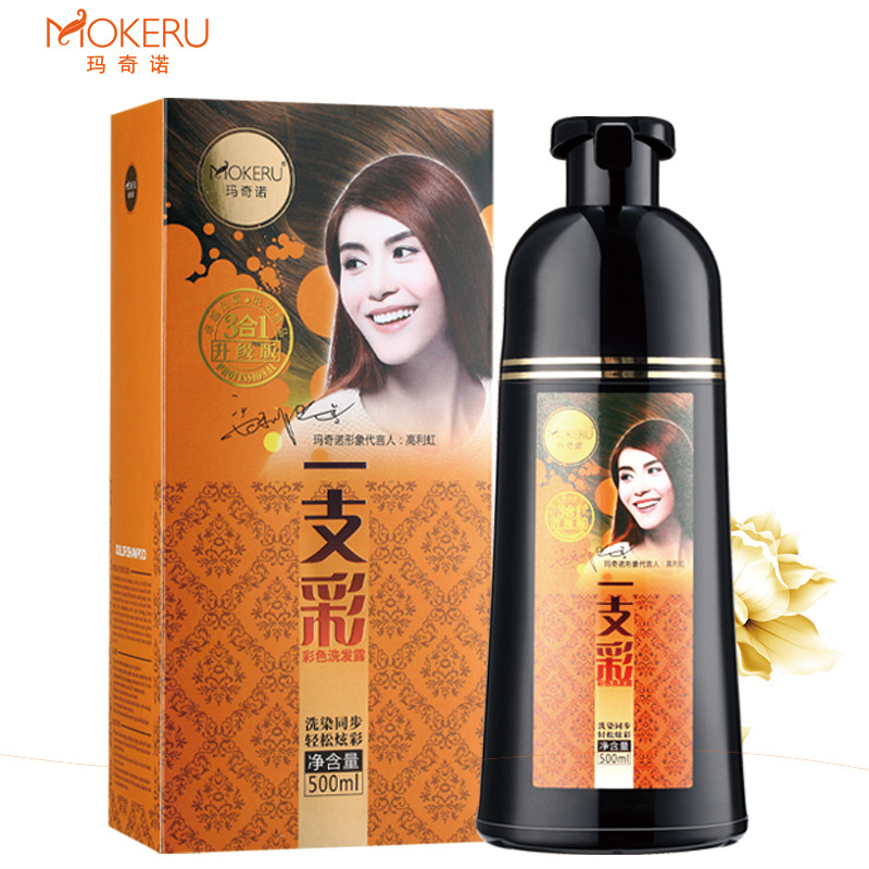 1pc Smoothing Shiny Natural Professional Wine Red Brown Hair Dye ...