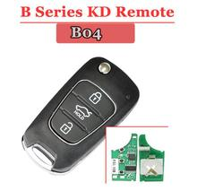 KD900 B04 Car Key For KD900+/URG200 Key Programmer B Series Remote Control