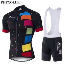 Phtxolue 2016 Cycling Jerseys Sets Breathable Bike Cycling Clothing Polyester Quick-Dry Bicycle Clothes QY048