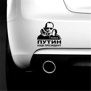 Image 3 - Sliveryseaロシアのプーチン大統領車のステッカーとデカール装飾ステッカー車のスタイリング