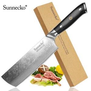 Кухонный нож SUNNECKO, 7 дюймов, японский нож VG10 со стальным лезвием, бритва, острый режущий G10, ручка для повара, инструменты для приготовления пи...