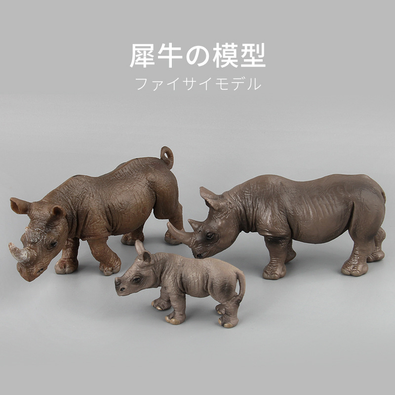 US $4 31 20% OFF|Animal Model Simulation Animal Toy Rhinoceros Plastic Zoo  Animal Figure Lovely Animal Models Action Toys Gift For Kids-in Action &