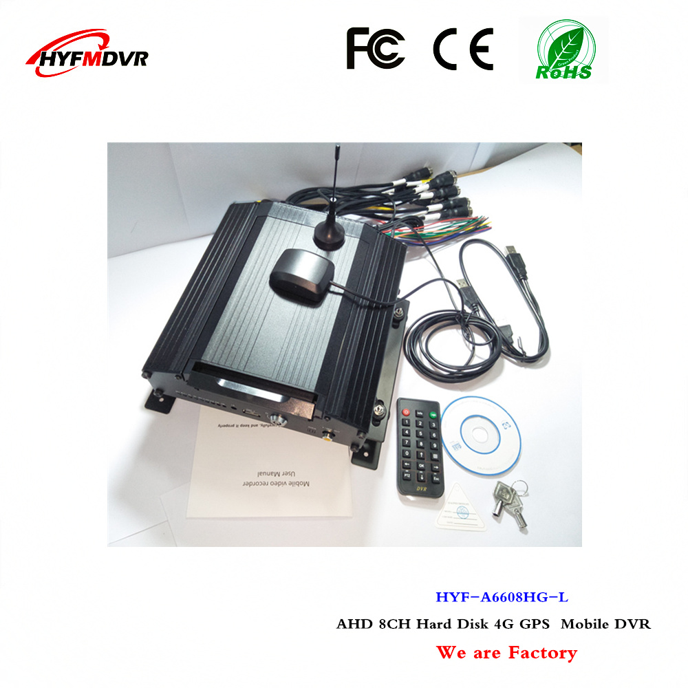 4G fully CNC GPS mdvr remote positioning monitoring host hard disk video recorder 8CH semi-trailer mobile DVR