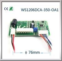 Brushless DC Fan motor Driver board 12V Brushless dc motor controller DC motor speed regulator stepper motor driver controller