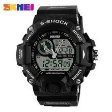 S-shock skmei люксовый relogio водонепроницаемые masculino цифровые кварцевые наручные спортивные бренд