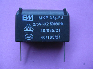 Free Shipping 100% NEW MKP-X2 MKP 3.3UF J 275V AC X2 50/60HZ Induction Cooker Capacitor(China)