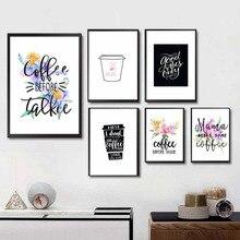 Içecek Kahve Önce Kahve Duvar sanat posterleri ve Baskı Için Bar Mutfak Yemek Odası, Modern Ev Dekor Duvar resim tuvali Boyama D...