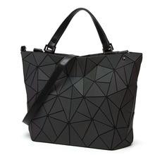 PU Leather Geometric Shapes Casual Bag