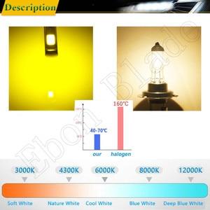 Image 5 - 2 pçs h1 auto led luzes de nevoeiro alta potência cob 80 w amarelo dourado 3000 k luz circulação diurna drl lâmpada condução 12 v 24 v 30 v ac
