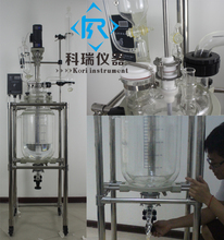 SF 20L Glass Jacketed Reactor with Mixing Reaction vessel with Condenser coiling For Lab Chemistry Pilot