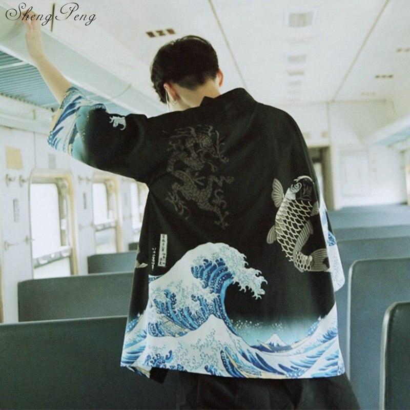 Traditionnel japonais vêtements pour hommes japonais kimono traditionnel japonais cosplay yukata hommes japonais pyjamas hommes V726