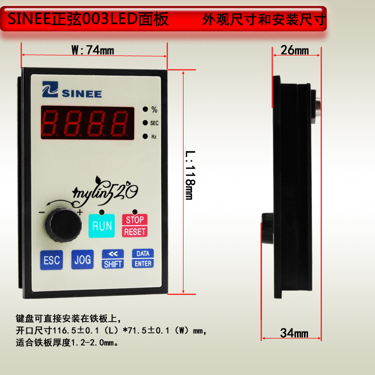 Inverter operation panel SINE003 free shipping inverter operation panel qau fr du04 f500 a500 series