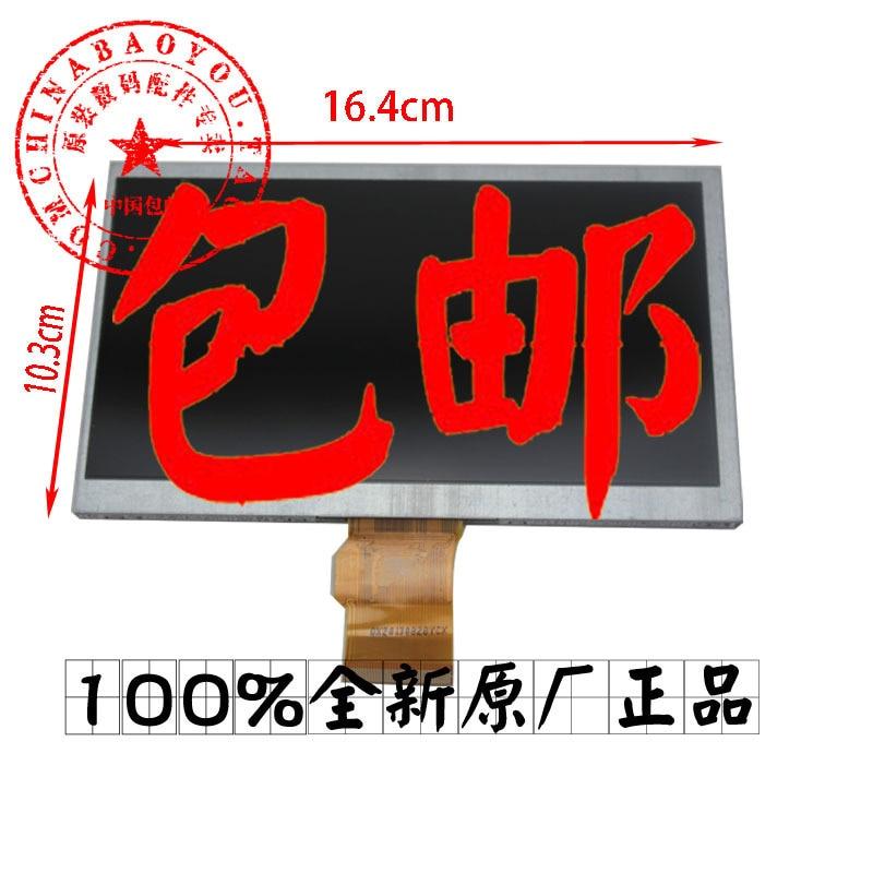 7 inch 50P Rongshida Royalstar Madison M70 QX070-50NB SL LCD screen neiping