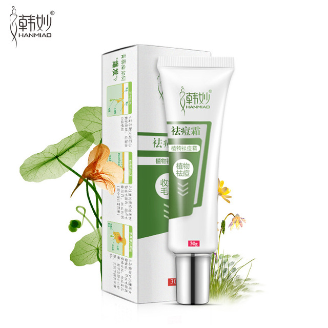 Acne Treatment Cream Whitening Beauty Skin Care Remove Spots Pimples Wrinkle Freckles Acne Repairing Face Care Anti Acne Cream