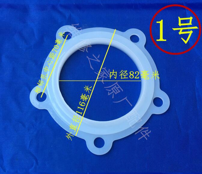 electric water heater parts heating tube rubber seal ring electric pressure cooker parts float valve seal