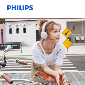 Image 5 - フィリップスSHL3075プロ低音ヘッドフォンワイヤー制御ノイズリダクションヘッドバンド三星銀河S8/S9/S9Plus