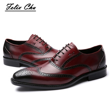 2017 Luxury Autumn Genuine Leather Men Wedding Brogue Wingtip Lace Up Burgundy Black Office Party Formal Oxford Dress Shoes