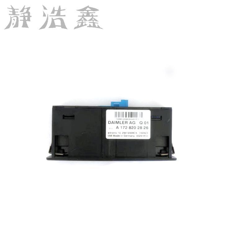 A172 820 28 26 For Mercedes-benz New C200 C260 C300 E300 Gla200 Usb Hub A1728202826 Integrated Line Interface