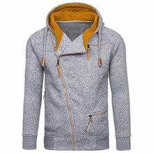 אופנה חדשה Mens סוודר גברים רוכסן AutumnSolid סרוג Streetwear Mens סוודרים חורף שרוך מקרית Slim סוודרים היפ הופ