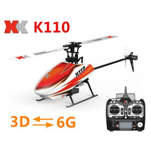 New BEST sale RC Helicopter XK K110 Brushless 2.4 GHz 6CH 3D 6G System red color RC helicopter RTF with transmitter VS K100 V922
