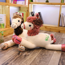 Soft Camel Plush Toy 55/80 Cm Adorable Stuffed Animal Unicorn Toys Brand For Children